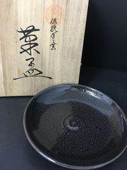 5080 未使用 焼き物 焼皿 大皿 徳 黒
