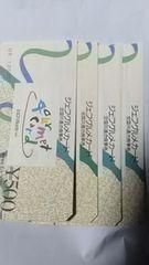 ジェフグルメカード500円券4枚新品