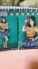 SKE48写真 松井玲奈セット6