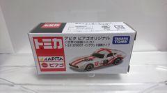 アピタ・ピアゴ特注・トヨタ・2000GT・イングランド国旗タイプ