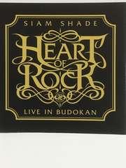 SIAM SHADE HEART OF ROCK LIVE IN BUDOKANシャムシェイド