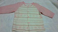 暖かパジャマ(サイズ80)