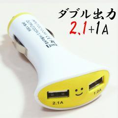 車載シガーソケットUSB充電器 黄☆ 変換器 2A 2ポート 2000mA GALAXYに