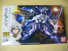 1/144 HGIBO-006 百錬(ヒャクレン) 機動戦士ガンダム 鉄血のオルフェンズ