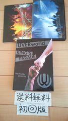 初回版即決送料無料UVERworld男祭りKING'S PARADE/ウーバー