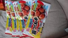 38*ケイエス冷凍食品のバーコード