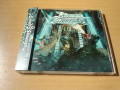 DAIGO☆STARDUST CD「The space toy」ダイゴBREAKERZ●