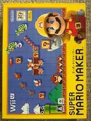 スーパーマリオメーカー 美品 WiiU SUPER MARIO MAKER