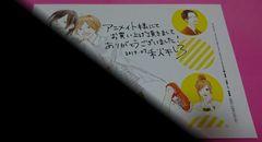 秋平しろ エモーション! アニメイト購入特典イラストカード