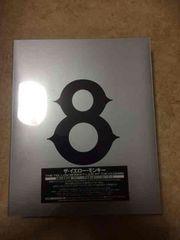 THE YELLOW MONKEY LIVE AT TOKYO DOME初回限定盤写真集付き