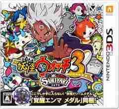 即決★中古 3DS 妖怪ウォッチ3 スキヤキ 送料無料