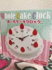 ホールケーキ クロック 壁掛け時計 【ショートケーキ】