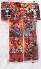森永スーパー戦隊カード アバレンジャー7枚セット