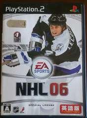 (PS2)NHL06☆ナショナルホッケーリーグ♪アイスホッケー♪即決価格