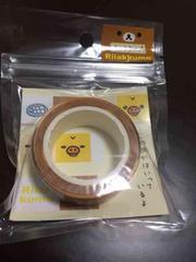 リラックマ★マスキングテープ★10m