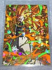 スーパードラゴンボールヒーローズ UM2弾 CP ゴテンクス 青年期  UM2ーCP5