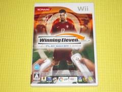 Wii★ウイニングイレブン プレーメーカー 2008