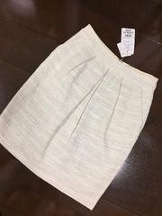 白☆新品&即決.Vis.ツィード生地上品なスカート/5,940円