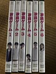 家族ゲーム DVD 全6巻 嵐 櫻井翔 神木隆之介 忽那汐里 北原里英