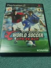 実況ワールドサッカー2002