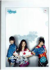 クリアファイル AKB48 チームサプライズ限定 そのままで 残1
