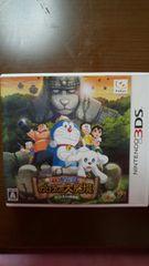 3DSソフト ドラえもん新のび太の大魔境 ペコと5人の探検隊