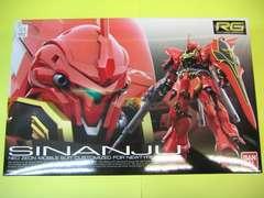 1/144 RG No.22 MSN-06S シナンジュ 新品 機動戦士ガンダムUC