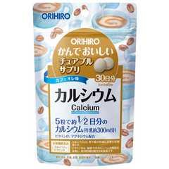 オリヒロ チュアブル カルシウム 30日分 DHCよりお得?