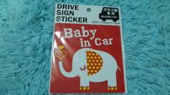 ☆baby in car☆ステッカー☆