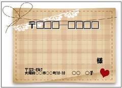■365(宛名シール)8枚■カントリーチェック