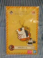 ■夏目友人帳■〜あやかしキネマへようこそ〜E賞メタルチャーム■