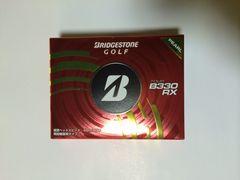 ブリジストンB330-RX ゴルフボール 1ダース