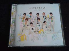 <即決>Hey!Say!JUMP/キミアトラクション・初回限定盤
