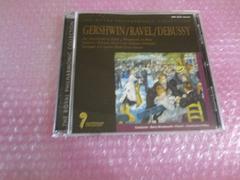 オススメ Gershwin/Ravel/Debussy クラシックCD