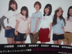 AKB48セブンイレブン特典生写真。