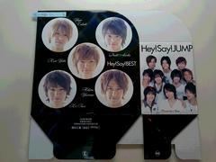 Hey!Say!JUMP[Myojo]付録CD/DVDケース(2010年2月号)