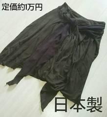 ガリャルダガランテ☆楽々ウエストゴムハーフパンツ[カーキ×パープル/F]定価約1万円