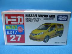 ◇◆初回特別仕様トミカ★日産☆NV200タクシー★未開封◆◇
