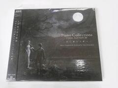 【FINAL FANTASY XV ピアノコレクション】CD 美品 アウターケース仕様 FF15