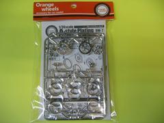 アスカモデル 1/24 Orange wheels OW-7 A-Style メッキタイプ 新品 15インチ
