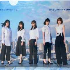 欅坂46 AEON CARD クリアファイル 未開封