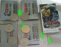 鋼の錬金術師 バンダイ カードバトル スターター +コイン6 新品
