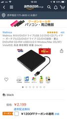 Wellnice 外付けDVDドライブUSB 3.0 DVD CDプレイヤー ポータブ
