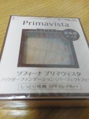 プリマヴィスタパーフェクトフィットオークル05