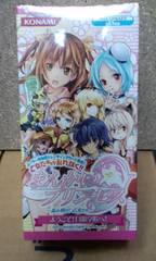 �Fまんかいプリンセス トレーディングカード1BOX