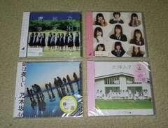 ◆CD◆乃木坂46 新品シングル4枚セット