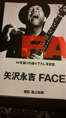 矢沢永吉「FACE」写真集/帯付/初版/キャロル