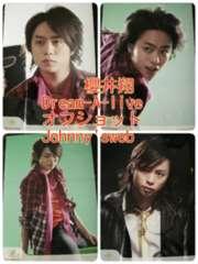 レア★嵐 櫻井翔 公式写真*ドリアラ2008*4枚セット