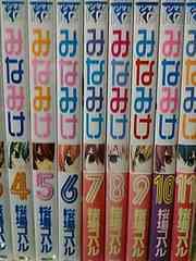 【送料無料】みなみけ 16巻セット【青年コミック】