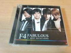 F4 CD「FABULOUS〜F4 BEST SELECTIONS」台湾アイドル 2枚組●
